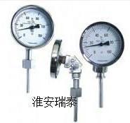 WSS-100-8-3-F  0-300,1.5级温度计图片