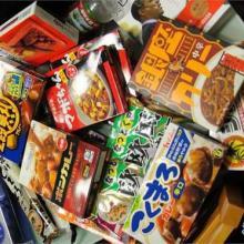 供应日本速递食品日本到香港货代批发