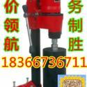 HZ-180混凝土钻孔取芯机怎么卖图片