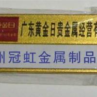 徽章工牌设计可印制广告