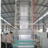 供应包装膜机组