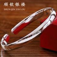 供应10元购米折网专享九块九包邮,购物网址www.szpolo.com/