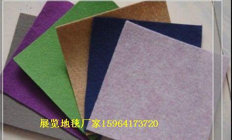 供应展览地毯最好的供应商 展览地毯价钱多少 展览地毯价格多少