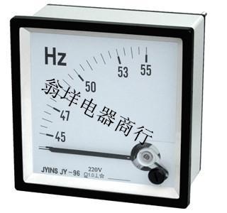 供应SQ96-HZ频率表 指针式频率表 45-65HZ