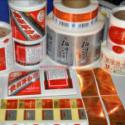 供应南京铜版纸不干胶标签印刷报价,南京铜版纸不干胶标签印刷厂家哪家最便宜
