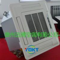 供应德州远博空调嵌入式风机盘管供应FP-204KM-B