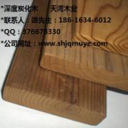 安徽深度碳化木价格图片