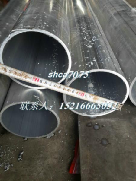 现货供应5050铝合金100*5铝管
