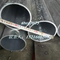 102*26铝管、102*26铝管价格实惠,品质保证