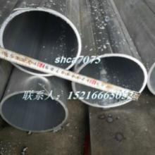 供应5052铝合金管85*7.5铝管质量保证批发