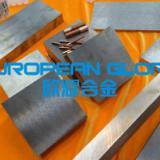 供应厂家直销W85钨铜合金材料