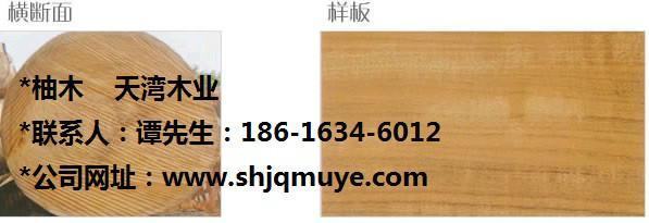 供应山东防腐木报价表 烟台防腐木生产厂家 威海防腐木户外板材加工厂