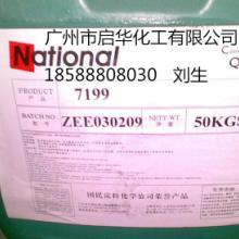 供应纯丙乳液 进口国民淀粉 弹性乳液 防水乳液