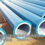 供应钢衬塑管道碳钢衬塑管道