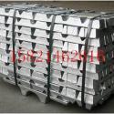 促销锌及锌锭电解锌供应0锌锭图片
