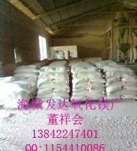 供应发达氧化镁雨罩80粉mgo批发
