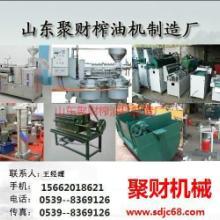 供应湖南永州粉饼机湖南永州粉饼机厂家批发价湖南永州哪里有卖粉饼机的
