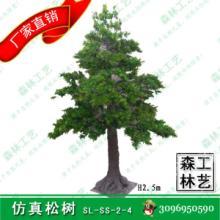 供应仿真松树·玻璃钢·直杆SL-SS-2-4新款2.5m高仿真罗汉松批发园林工程景观装饰庭院树仿真植物大树批发