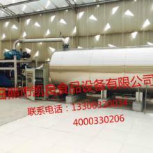 山东日照真空冷冻干燥设备冻干设备出售