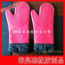 供应出口耐高温硅胶手套应