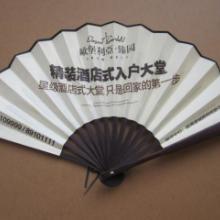 供应枣庄纸折扇批发