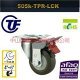 供应TF中重型超级人造胶静音双踏脚轮-中重型脚轮价格-中山静音脚轮批发