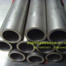 供应高纯度钛合金无缝管