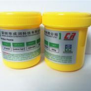 供应用于SMT焊接的无卤无铅0307锡膏成润科技HF-90307