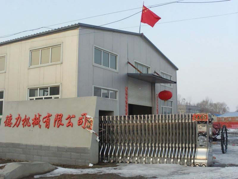 黑龙江虎林市德力机械制造厂