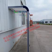 供应乌鲁木齐中国移动自助缴费机防护罩生产厂家图片