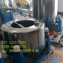 供应东莞颜料脱水机,安徽江苏福建颜料脱水机,新一代化工颜料脱水机