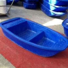 塑料渔船价格报价