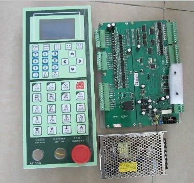 震雄CH-3.8PC电脑操作面板 震雄CH-3.8PC操作面板