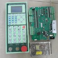 震雄CH-3.8PC操作面板图片