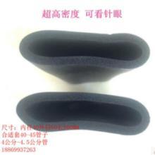 环保NBR海绵橡塑管海绵握把、发泡手把套图片