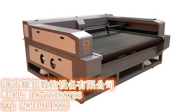 供应激光机,奥镭激光切割机,激光机报价,济南奥镭激光机。