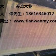 供应昆明山樟木板材价格 图片 玉溪山樟木加工厂图片