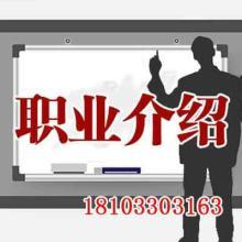 供应用于的邯郸企业招聘,海量职位任你选批发