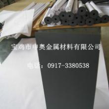 供应污水处理用钛阳极