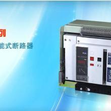 供应TSW1-2000万能式断路器安装尺寸维修说明书\乐清汉墨电气批发