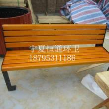 供应银川路椅靠背椅围树凳