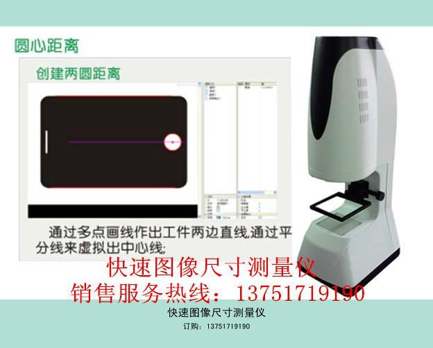 测量仪图片/测量仪样板图 (3)