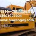 上海二手现代挖掘机图片