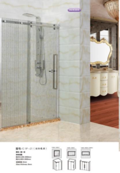供应广东浴室玻璃隔断门 家装定制玻璃浴室移门 不绣钢淋浴房产品