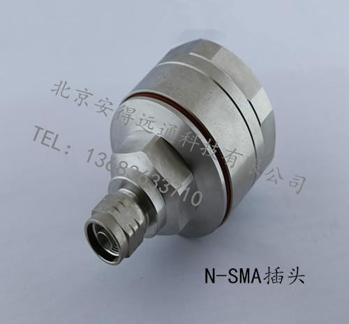 供应转接头插头连接头有线接头接头射频同轴连接器线缆连接器转换器