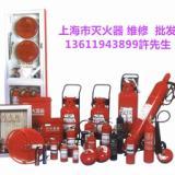 供应上海消防器材灭火器订购热线
