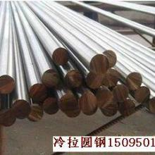 供应用于五金工具的10-20-45#冷拉异型钢.冷拉园钢.钢材金属材料销售批发