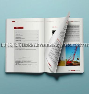 企业宣传册图片/企业宣传册样板图 (2)