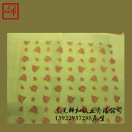 供应17克卷筒拷贝纸/17克拷贝纸印刷