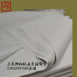 祥和22克-31克卷筒印刷腊光纸图片